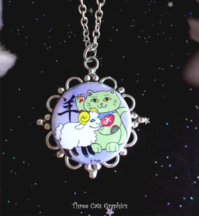 Maneki Neko Year of the Sheep Pendant on Silver Plated Chain