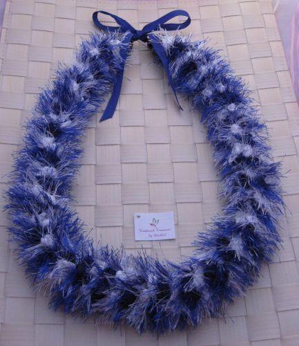 Blue Orchid Specialty Yarn Lei